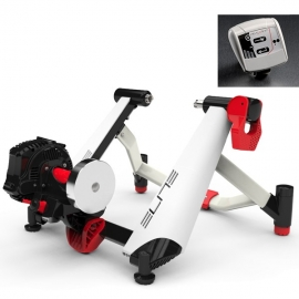 Home Trainer Elite RealAxiom Wired
